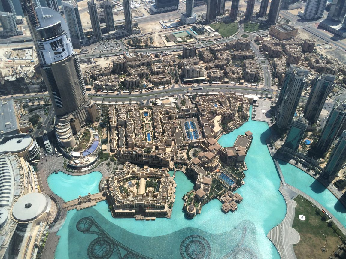 bloggerview.burj.khalifa